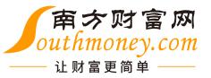 易港金融媒体报道